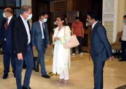 FM arrive in Dushanbe to attend SCO's Ministerial Council Meeting