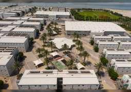 موانئ أبوظبي تطلق برنامج تصنيف المجمعات السكنية العمالية