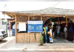 100 Million Meals: food aid distribution complete in Bangladesh refugee camp