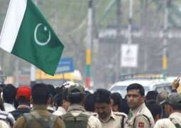 Kashmir Martyrs Day being observed today