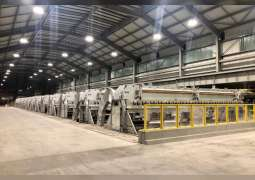 EGA starts up second phase of Al Taweelah smelter expansion ahead of schedule