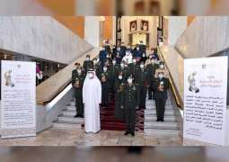 Ministry of Defence honours winners of 4th UAE Armed Forces Excellence and Innovation Award