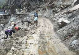 Death Toll From Landslides in Kyrgyzstan Rises to 7 - Ministry of Emergencies