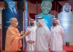 Mugheer Al Khaili Inspects Progress of Hindu Temple in Abu Dhabi