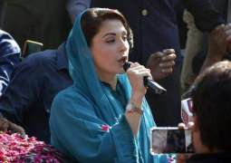 """""""Imran Khan will mortgage Kashmir's mountains if he wins AJK elections, says Maryam"""