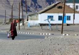 Bishkek to Evacuate All Ethnic Kyrgyz People Who Fled From Afghanistan to Tajikistan