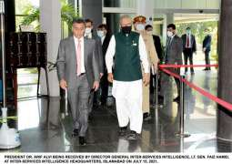 President Alvi gets briefing at ISI headquarters Afghanistan