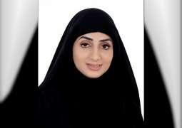 جامعة الإمارات تحتفي باليوم العالمي لمهارات الشباب
