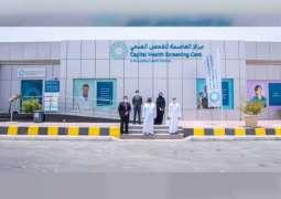 Capital Health Screening Centre Introduces its rapid visa medical screenings to Ruwais