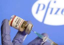 Kazakhstan to Weigh Use of Pfizer Vaccine for Children Over 12 - Official