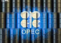 OPEC daily basket price stood at $73.15 a barrel Thursday