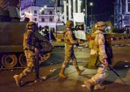 Nineteen Injured in Clashes Between Protesters, Army in Lebanon's Tripoli - Red Cross