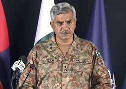 Militants' sleeper cells are waking up: ISPR