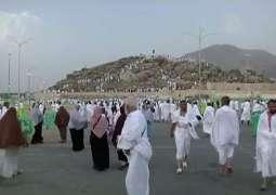 Hajj: 60,000 pilgrims converge at Maidan-e-Arafat today