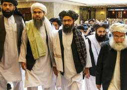 Two-day talks between Afghan rivals end without any progress