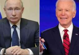 Kremlin Neither Confirms Nor Denies Reports About Putin's Proposal to Biden on Afghanistan