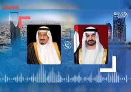 محمد بن زايد يتبادل التهاني بعيد الأضحى المبارك مع خادم الحرمين الشريفين