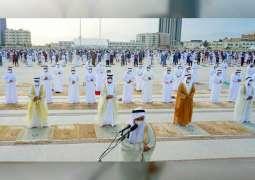 حاكم رأس الخيمة يؤدي صلاة عيد الأضحى في مصلى العيد في خزام