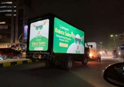 This Eid, Careem launches a new ride for your goats