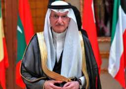 OIC Secretary General Congratulates Muslim Ummah on 1442 Eid El-Adha