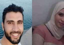 مقتل شاب مصري علی ید زوجتھا اثر مشادة کلامیة فیف محافظة القلیوبیة