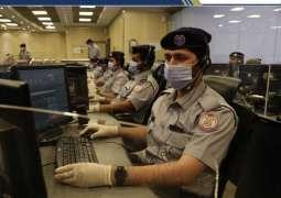 """""""عمليات شرطة أبوظبي"""" تتلقى 38 ألف مكالمة خلال العيد"""