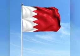 مملكة البحرين .. منارة الإبداع الثقافي