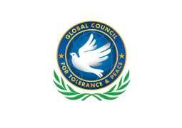 """"""" العالمي للتسامح"""" يطلق برنامج ماجستير الأول من نوعه عالميا"""