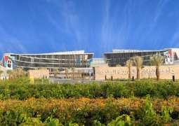 جامعة الإمارات تستضيف المؤتمر العالمي للجيوفيزياء الهندسية