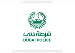Dubai Police handle 42K calls during Eid Al Adha holiday
