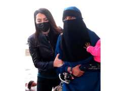 New Zealand Agrees to Repatriate Woman With Alleged IS Links Per Ankara's Request