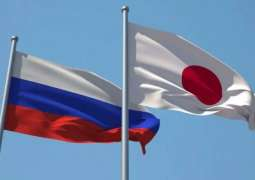 Russia Has Strong Political Will to Develop Ties With Japan - Kremlin