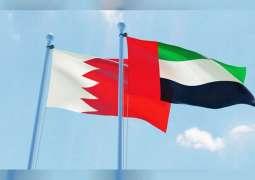 """سفارة الدولة في المنامة تنظم جلسة حوارية حول """"حماية حقوق الطفل"""""""
