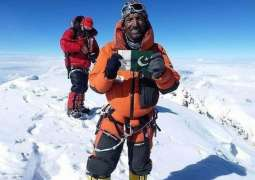 Body of missing climber Ali Sadpara recovered