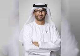 Emirates Development Bank Board reviews strategic progress, applauds achievements in H1 2021
