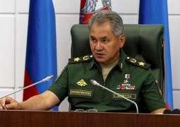 Shoigu, Armenian Counterpart Discuss Regional Security - Russian Defense Ministry