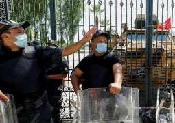 Tunisian Parliament to Continue Work Remotely Despite Suspension by President - Lawmaker