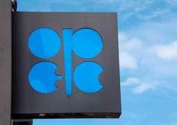 OPEC daily basket price stood at $72.68 a barrel Monday