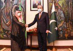 Saudi FM arrives in Islamabad on day long visit