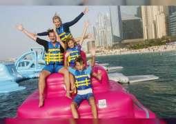 """إطلاق مسابقة """"قصة صيف دبي"""""""