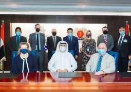 """وفد أسترالي يطلع على الثقافة الأمنية لـ""""أمن مجموعة الإمارات"""""""