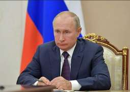 Putin Extends Condolences to Indian Government Over Deadly Floods