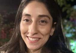 Noor Mukadam murder case: Ex-ambassador launch campaign to raise fund for legal fight