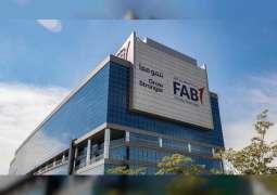 5.4 مليار درهم صافي أرباح مجموعة بنك أبوظبي الأول للنصف الأول من عام 2021