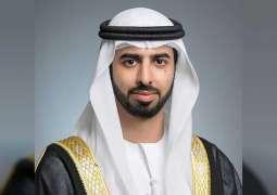 Dubai Chamber of Digital Economy to organise Expand Summit