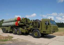 US Shared Concerns With India Over Purchase of Russian S-400 Defense Systems - Blinken