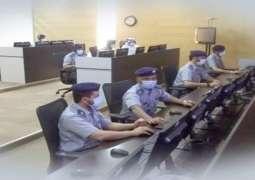 شرطة أبوظبي تُطلق مركزًا للتواصل مع البنوك وتلقي بلاغات الاحتيال المالي