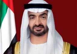 Mohamed bin Zayed arrives in Vienna