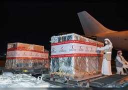 الإمارات ترسل طائرة تحمل مستلزمات طبية الى موريتانيا