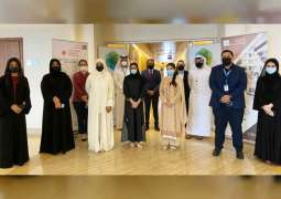 EIBFS and Tanfeeth host Open Day to attract Emirati talent